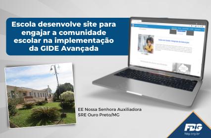 Read more about the article Escola desenvolve site para engajar a comunidade escolar na implementação da GIDE Avançada